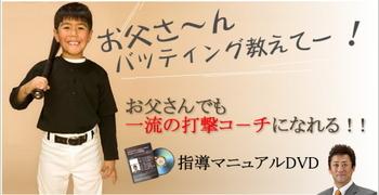 murakamitop.jpg
